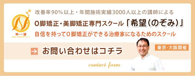 電話番号 06-4305-0328